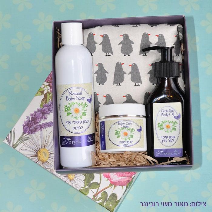 מארז עדין לתינוק, מתנה ליולדת- לבנדר קוסמטיקה טבעית ורוקחות אורגנית