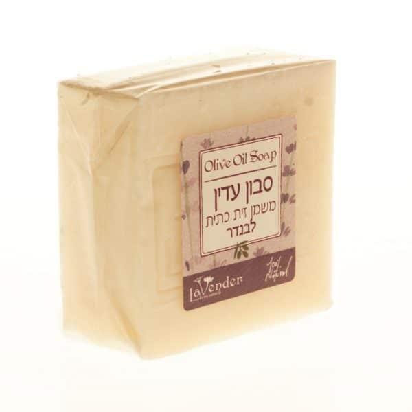 סבון מוצק טבעי עם שמן אתרי לבנדר - לבנדר קוסמטיקה טבעית ורוקחות טבעית