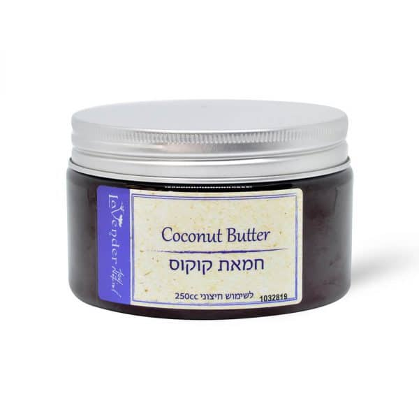 שמן קוקוס נהדר לעור ולשיער - לבנדר קוסמטיקה טבעית ורוקחות טבעית