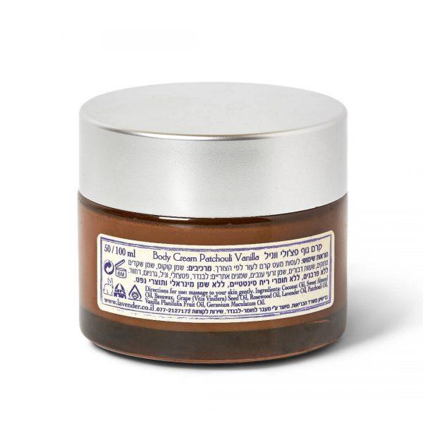 קרם גוף טבעי פטשולי וניל, חמאת גוף טבעית, לבנדר קוסמטיקה טבעית ורוקחות טבעית