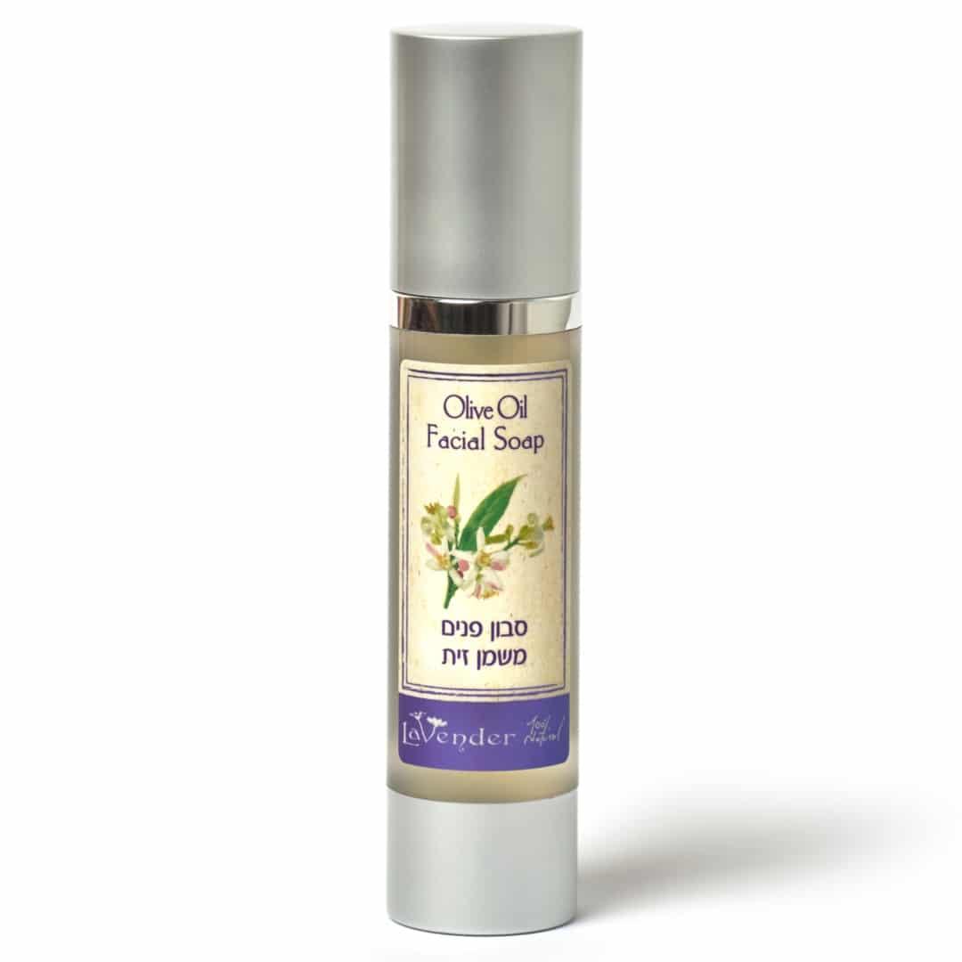 סבון פנים טבעי משמן זית לניקוי פנים עדין מבית לבנדר קוסמטיקה טבעית