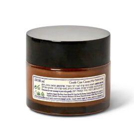קרם גוף טבעי לעור יבש - קרם טיפולי, לבנדר קוסמטיקה טבעית