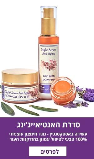 https://lavender.co.il/wp-content/uploads/2019/05/11-66.jpg