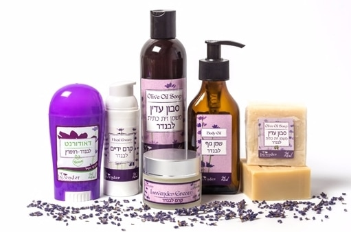 https://lavender.co.il/wp-content/uploads/2019/05/asd-79.jpg