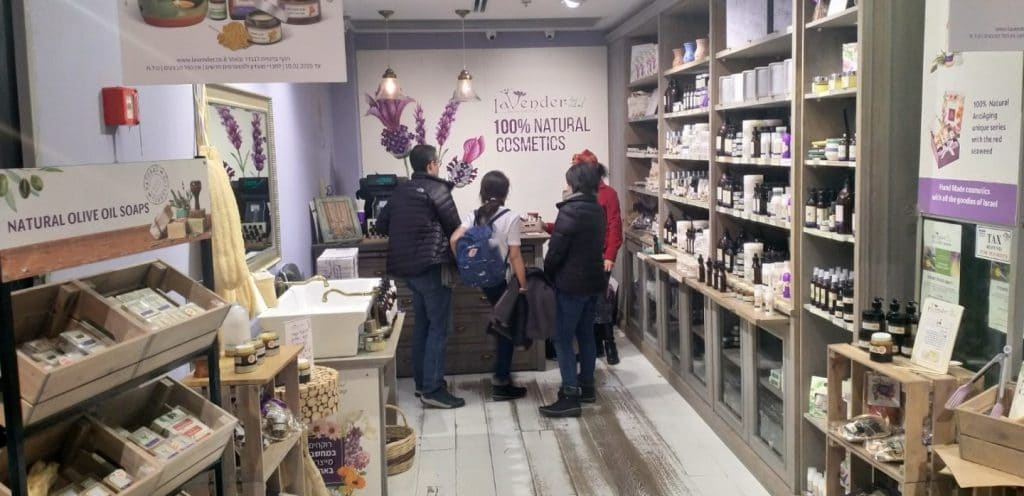 לבנדר קוסמטיקה טבעית ורוקחות טבעית חנות שרונה מרקט תל-אביב