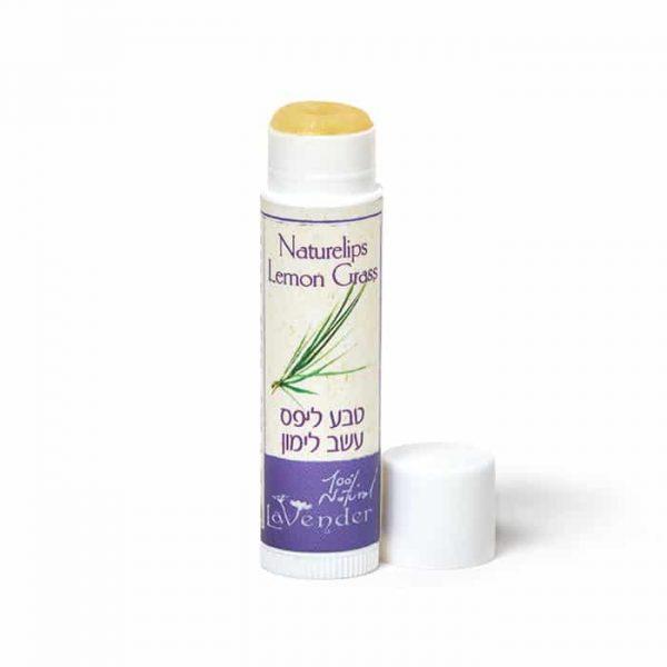 שפתונים טבעיים, שפתון לחות טיפולי טבע ליפס עשב לימון- לבנדר קוסמטיקה טבעית