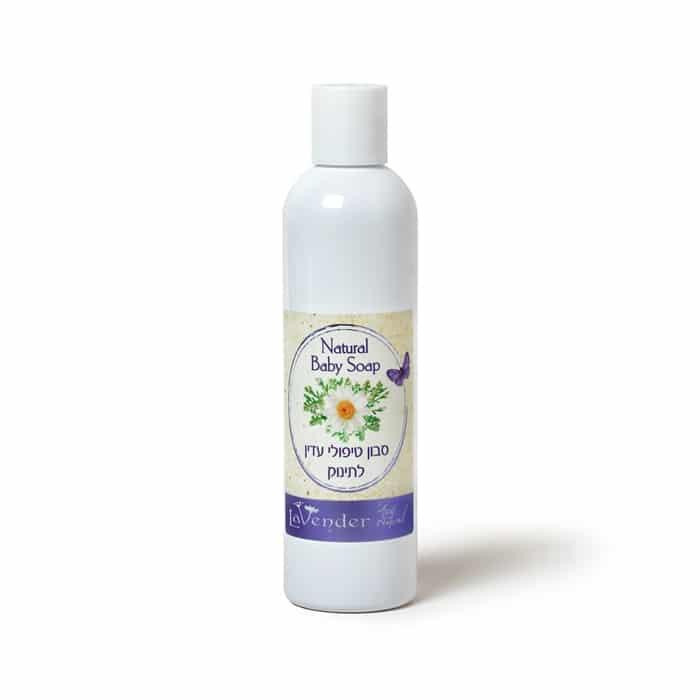 סבון נוזלי טבעי לתינוקות משמן זית - לבנדר קוסמטיקה טבעית ורוקחות טבעית