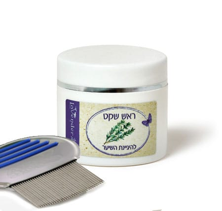 מוצרים לשיער, קרם ראש שקט - לבנדר קוסטיקה טבעית, רוקחות טבעית.
