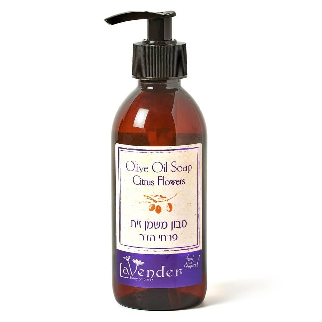 סבון נוזלי טבעי משמן זית בניחוח פרחי הדר - לבנדר קוסמטיקה טבעית, רוקחות טבעית וקוסמטיקה אורגנית