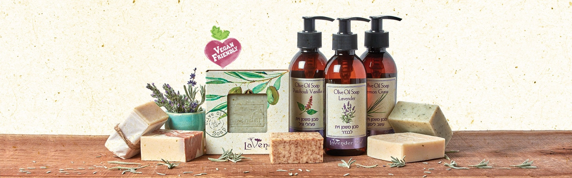 סבון טבעי - לבנדר קוסמטיקה טבעית ורוקחות טבעית